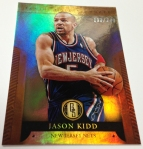Panini America 2012-13 Gold Standard Basketball QC Part One (19)
