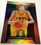 Panini America 2012-13 Gold Standard Basketball QC Part One (21)