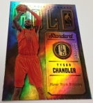 Panini America 2012-13 Gold Standard Basketball QC Part One (26)