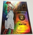 Panini America 2012-13 Gold Standard Basketball QC Part One (27)