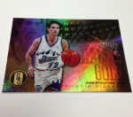 Panini America 2012-13 Gold Standard Basketball QC Part One (28)
