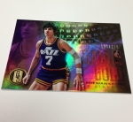 Panini America 2012-13 Gold Standard Basketball QC Part One (29)