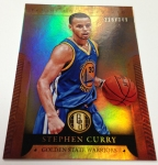 Panini America 2012-13 Gold Standard Basketball QC Part One (3)