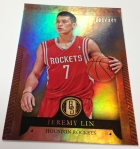 Panini America 2012-13 Gold Standard Basketball QC Part One (4)
