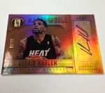 Panini America 2012-13 Gold Standard Basketball QC Part One (49)