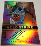 Panini America 2012-13 Gold Standard Basketball QC Part One (58)