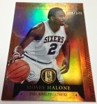 Panini America 2012-13 Gold Standard Basketball QC Part One (6)