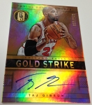 Panini America 2012-13 Gold Standard Basketball QC Part One (61)