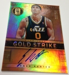Panini America 2012-13 Gold Standard Basketball QC Part One (62)