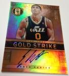 Panini America 2012-13 Gold Standard Basketball QC Part One (62)