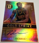 Panini America 2012-13 Gold Standard Basketball QC Part One (64)