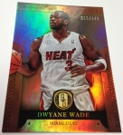 Panini America 2012-13 Gold Standard Basketball QC Part One (7)