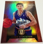 Panini America 2012-13 Gold Standard Basketball QC Part One (8)