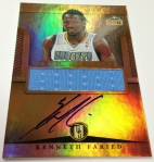 Panini America 2012-13 Gold Standard Basketball QC Part One (88)