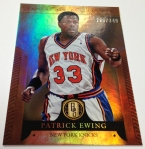 Panini America 2012-13 Gold Standard Basketball QC Part One (9)