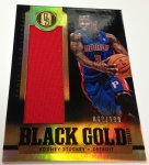 Panini America 2012-13 Gold Standard Basketball QC Part One (96)