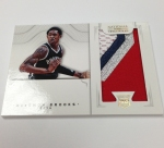 Panini America 2012-13 National Treasures Basketball Pre-Ink Preview (15)
