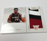 Panini America 2012-13 National Treasures Basketball Pre-Ink Preview (17)