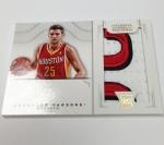 Panini America 2012-13 National Treasures Basketball Pre-Ink Preview (18)