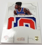 Panini America 2012-13 National Treasures Basketball Pre-Ink Preview (37)