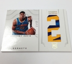 Panini America 2012-13 National Treasures Basketball Pre-Ink Preview (45)