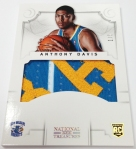 Panini America 2012-13 National Treasures Basketball Pre-Ink Preview (47)
