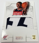 Panini America 2012-13 National Treasures Basketball Pre-Ink Preview (49)