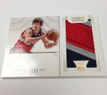 Panini America 2012-13 National Treasures Basketball Pre-Ink Preview (5)