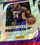 Panini America 2013 Father's Day Basketball Extra (6)