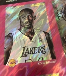 Panini America 2013 Father's Day Basketball Extra (8)