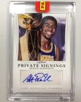 Panini America 2013 NBA Finals iCollect (4)