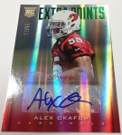 Panini America 2013 Prestige Football QC Gallery (113)