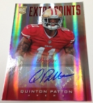 Panini America 2013 Prestige Football QC Gallery (119)