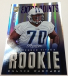 Panini America 2013 Prestige Football QC Gallery (54)