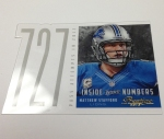Panini America 2013 Prestige Football QC Gallery (90)