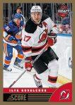 Panini America NHL Draft (11)