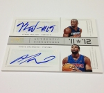 Panini America 2012-13 National Treasues Basketball Autos (12)