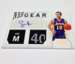 Panini America 2012-13 National Treasues Basketball Autos (19)