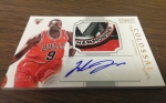 Panini America 2012-13 National Treasues Basketball Autos (2)