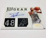 Panini America 2012-13 National Treasues Basketball Autos (21)