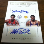 Panini America 2012-13 National Treasues Basketball Autos (35)