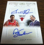 Panini America 2012-13 National Treasues Basketball Autos (38)