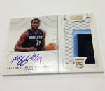 Panini America 2012-13 National Treasures Basketball July 17 Autos (1)