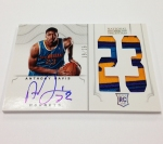 Panini America 2012-13 National Treasures Basketball July 17 Autos (10)