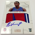 Panini America 2012-13 National Treasures Basketball July 17 Autos (15)