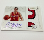 Panini America 2012-13 National Treasures Basketball July 17 Autos (17)