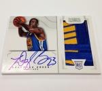Panini America 2012-13 National Treasures Basketball July 17 Autos (18)