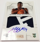 Panini America 2012-13 National Treasures Basketball July 17 Autos (2)