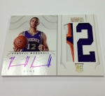Panini America 2012-13 National Treasures Basketball July 17 Autos (22)