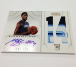 Panini America 2012-13 National Treasures Basketball July 17 Autos (3)